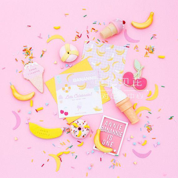粉黄色系冰淇淋主题生日party