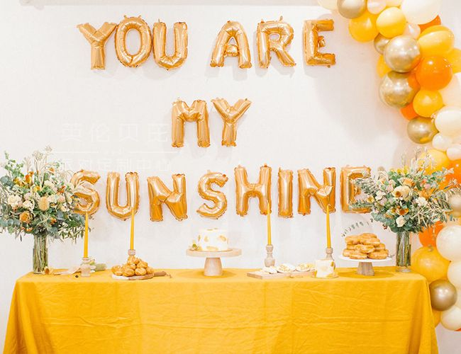 阳光主题的生日party