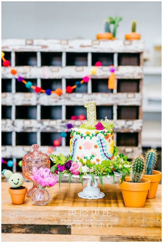 墨西哥嘉年华主题生日party