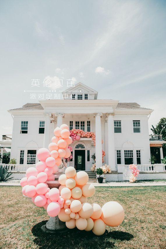 气球宝石主题生日party
