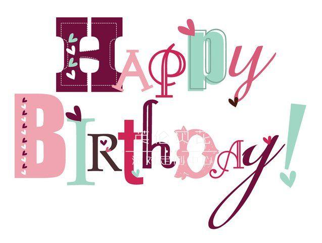 生日快乐英文艺术字体