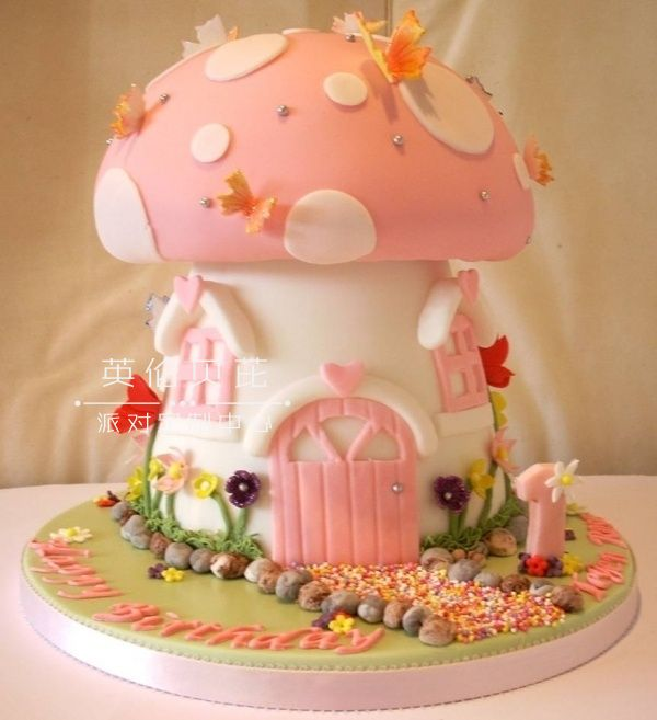 最豪华的生日蛋糕图片蘑菇生日蛋糕