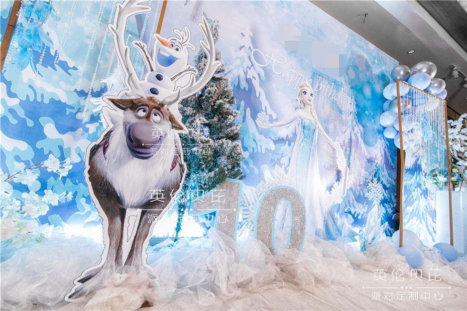 蓝色冰雪奇缘生日宴会