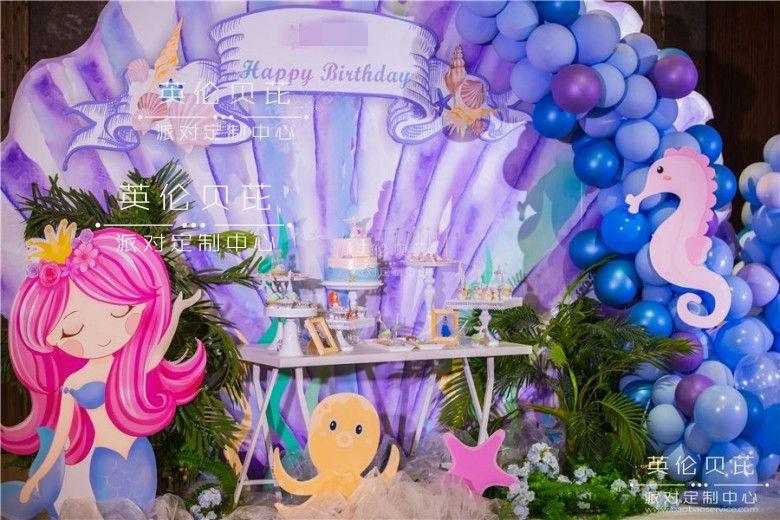 超级美的美人鱼主题生日派对,十岁生日派对