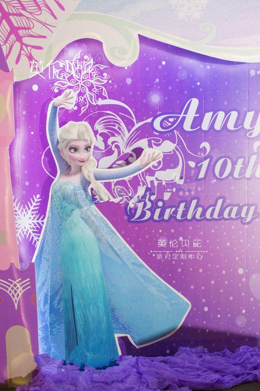 紫色冰雪奇缘主题生日派对-十岁成长礼