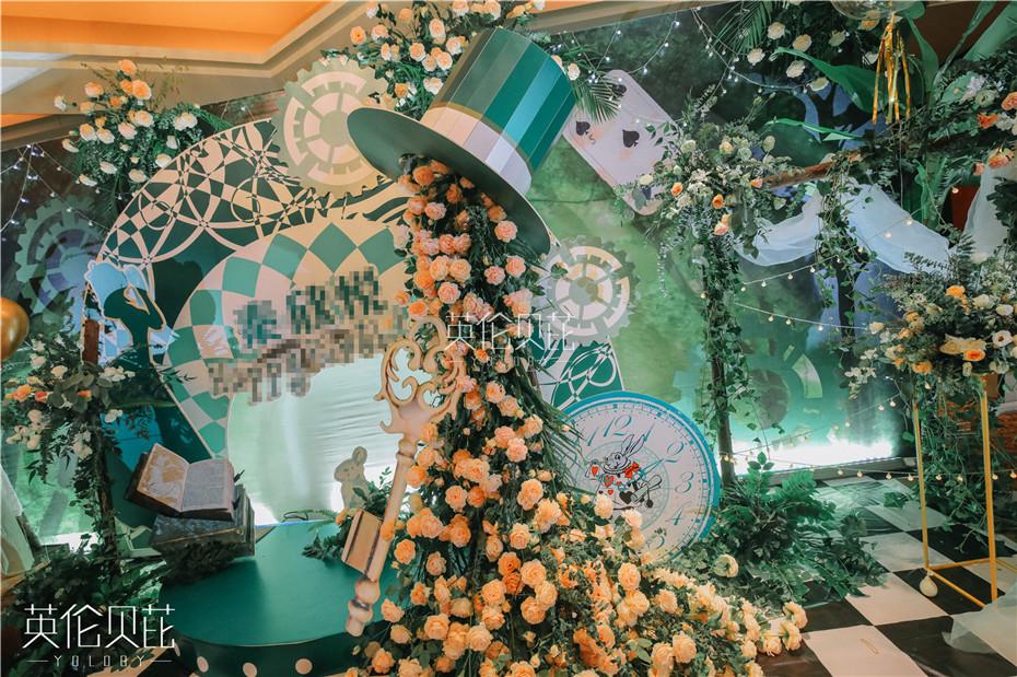 这样的绿色森系爱丽丝生日会有谁不爱呢