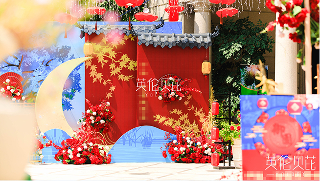 中秋御园欢乐会