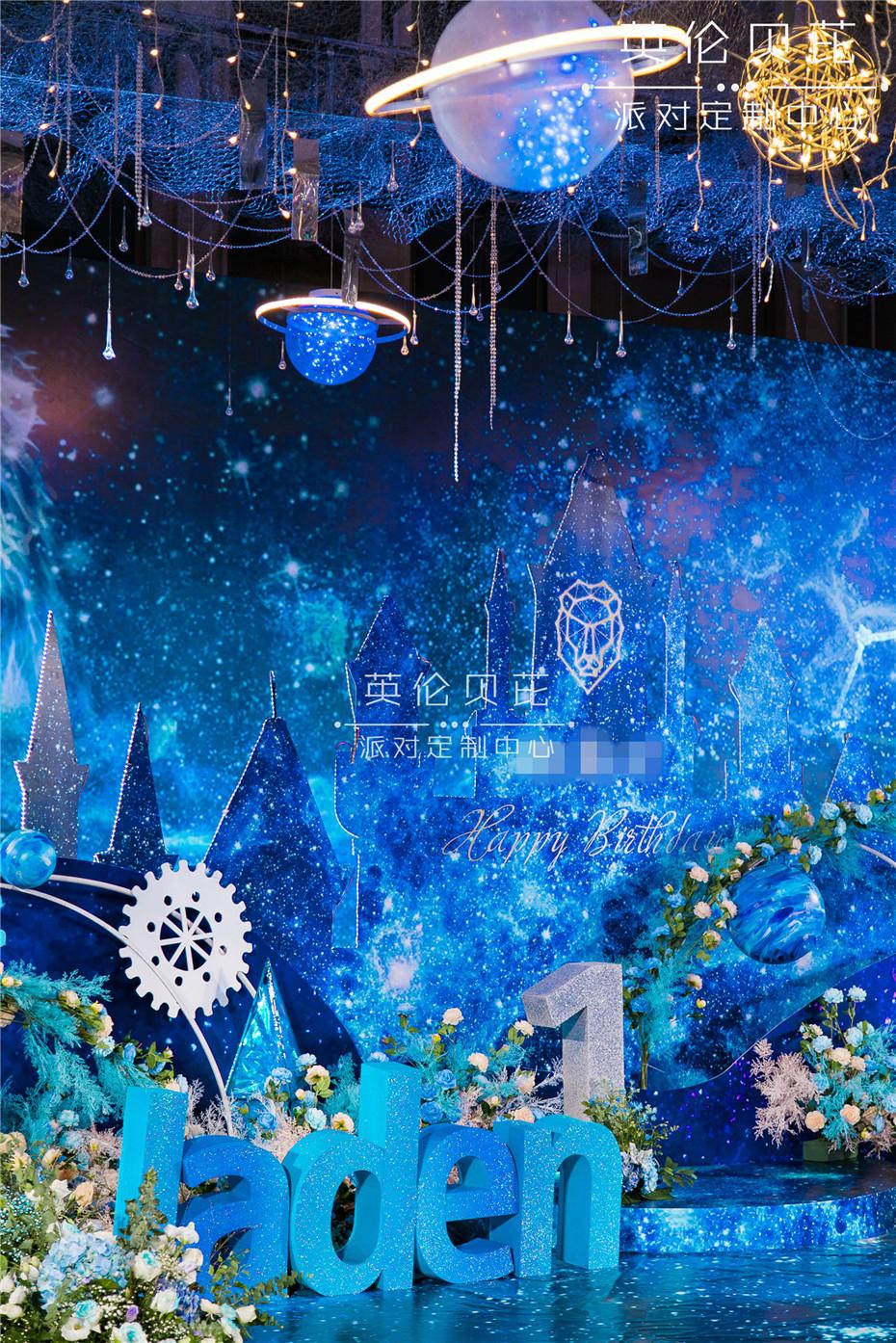 精致,高雅,大气的狮子座星空宝宝宴