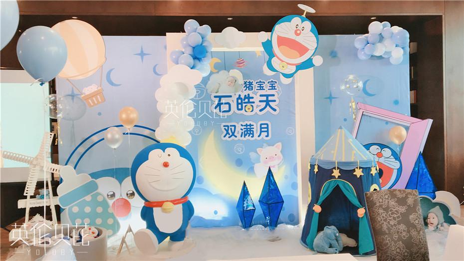 可爱的蓝胖子主题宝宝宴有喜欢的吗