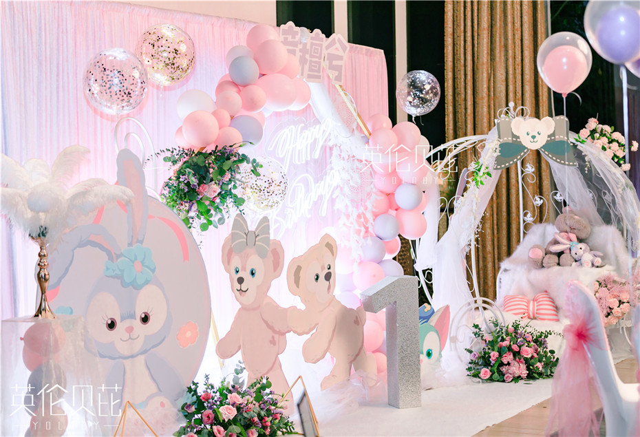 粉色迪士尼F4周岁宴