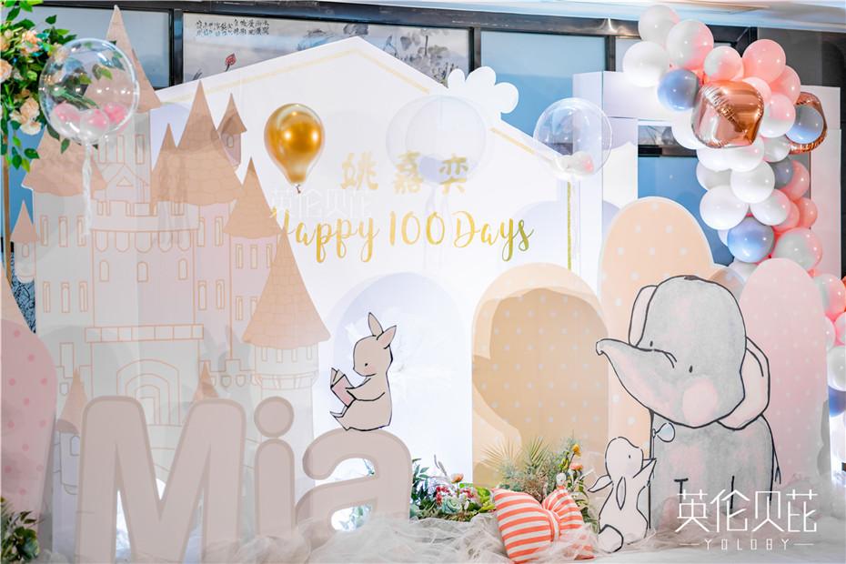 粉色治愈系小象兔子主题宝宝宴