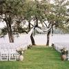 好喜欢这种自然风湖边婚礼