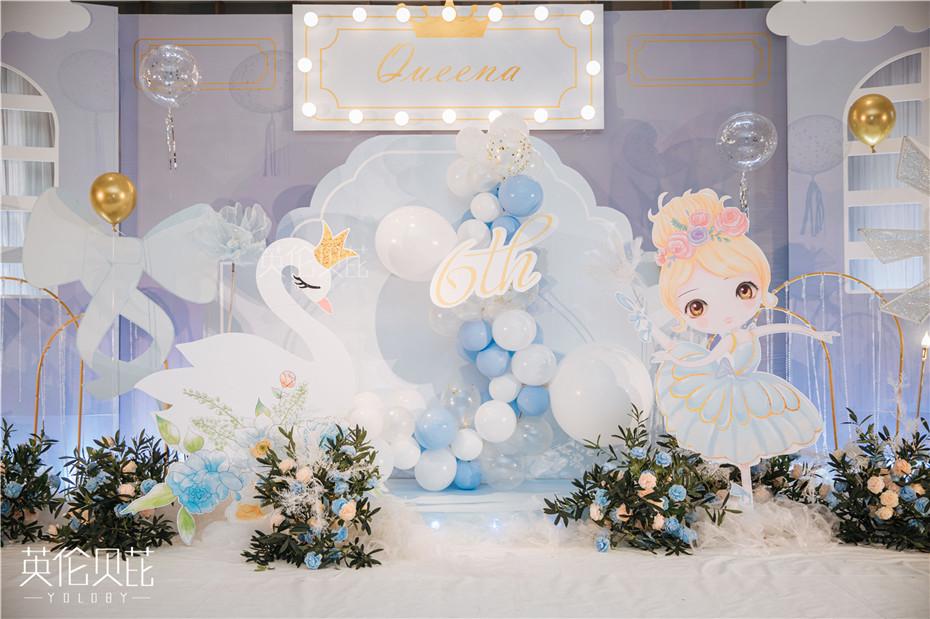 蓝色芭蕾女孩生日派对策划,6岁生日布置