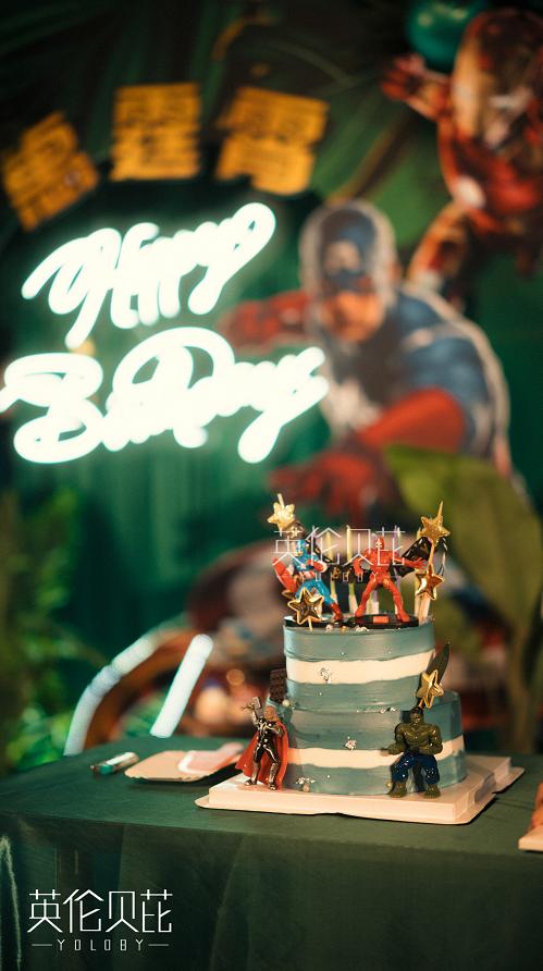 森系漫威主题十岁生日派对