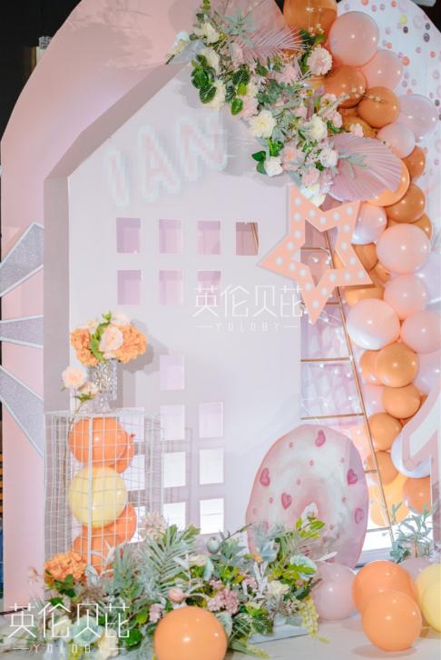 橘粉色小猪佩奇周岁宴