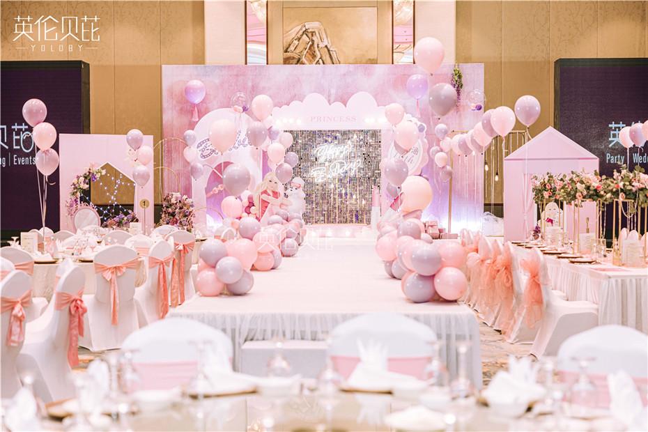 粉紫色芭比十岁生日秀台