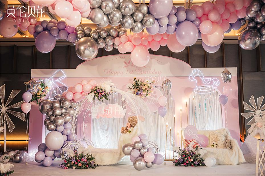 粉紫色周岁宴
