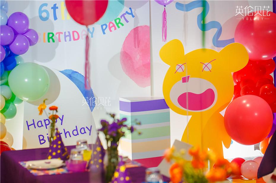 彩虹色生日宴