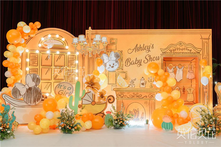 纯手绘风格橘色系百日宴